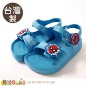 男童鞋 台灣製蜘蛛人授權正版極輕量美型涼鞋 魔法Baby
