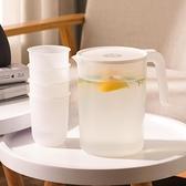 冷水壺套裝家用大容量帶蓋果汁壺帶把手塑膠透明涼水壺  雙十一購物狂歡