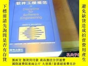 二手書博民逛書店罕見軟件工程規範:英文版12955 [美]Watts S.Hum