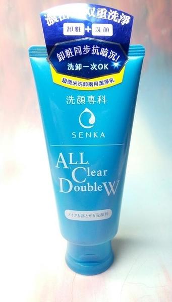 【洗顏專科 超微米洗卸兩用潔淨乳 120g】462032潔淨乳 臉部清潔【八八八】e網購