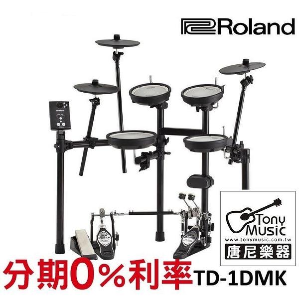 ☆唐尼樂器︵☆【免信用卡分期付款】Roland TD-1DMK 電子鼓 全網狀鼓皮 初學 入門款 推薦