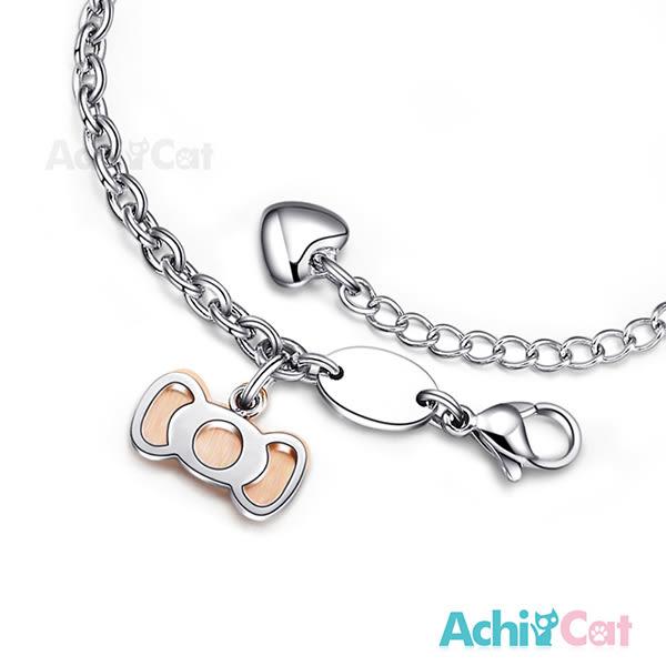 鋼手鍊 AchiCat 珠寶白鋼 純粹蝴蝶結 送刻字