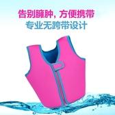 水聲小孩嬰兒寶寶兒童救生衣 浮力背心馬甲 泡沫浮潛專業游泳裝備ATF 聖誕節鉅惠