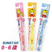 日本SUNSTAR 巧虎兒童牙刷 幼兒牙刷 0-2歲/2-4歲/4-6歲 三詩達 4842