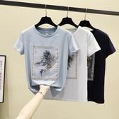 重工刺繡立體花朵短袖T恤女2020夏季新款百搭時尚圓領打底衫上衣 寶貝計書