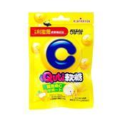 小兒利撒爾 Quti軟糖(維他命C) 10粒/包 檸檬口味