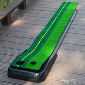 室內高爾夫推桿練習器家庭兒童練習毯辦公室球道套裝igo時光之旅