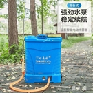 農用噴霧機電動背負式高壓打灑水機鋰電池果樹噴灑水機充電農灑水噴霧機 PA8123『男人範』