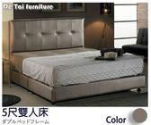 【德泰傢俱工廠】A003型5尺床組 家具