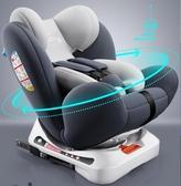 兒童安全座椅汽車用0-4-3-12歲寶寶嬰兒車載便攜式簡易旋轉坐椅(安全帶款)