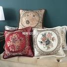 歐式沙發抱枕靠墊客廳床上靠枕抱枕套不含芯大號長方形床頭 【快速出貨】