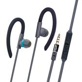 E-books S34  運動型軟矽膠音控接聽氣密耳機 耳掛式