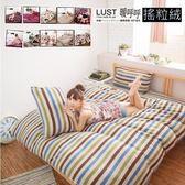 LUST寢具【熱感刷毛/珊絨毯】雙人加大-床包/枕套/被套/四件組、搖粒絨毛、快速發熱、台製