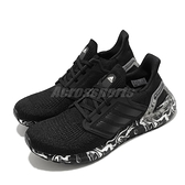 adidas 慢跑鞋 Ultraboost 20 W 黑 白 女鞋 Boost 頂級緩震舒適 特殊中底紋路 運動鞋【ACS】 FW5720