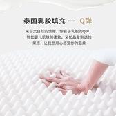 南極人床墊軟墊乳膠海綿墊榻榻米墊被墊子租房專用褥子雙人1.8m床 艾瑞斯