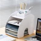 康沃茲贈送實用小收納盒創意文件架多層加厚大容量A4紙收納架辦公桌面 3C優購