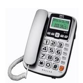 台灣三洋助聽報號來電顯示有線電話TEL-832 (銀色)