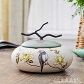 美式客廳家用創意煙灰缸帶蓋陶瓷煙缸個性潮流多功能臥室女新中式『CR水晶鞋坊』