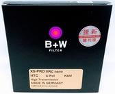第二代 B+W XS-PRO 67mm KSM HTC-PL MRC2 NANO HT CPL 高透光 凱氏偏光鏡 高硬度奈米鍍膜 【公司貨】