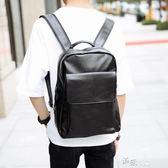 韓國背包休閒商務公文雙肩包時尚潮流皮質書包百搭電腦包 道禾生活館