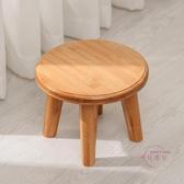 木凳子 凳子 家用便攜小凳子矮凳兒童小板凳實木換鞋凳寶寶凳客廳茶幾小圓凳【快速出貨】