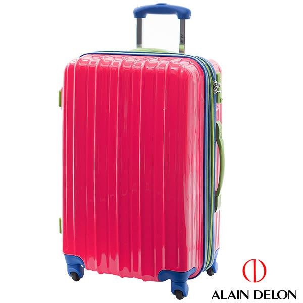 快樂旅行 法國 ALAIN DELON 亞蘭德倫 28吋 時尚摩登撞色 行李箱 旅行箱(魅力紅)