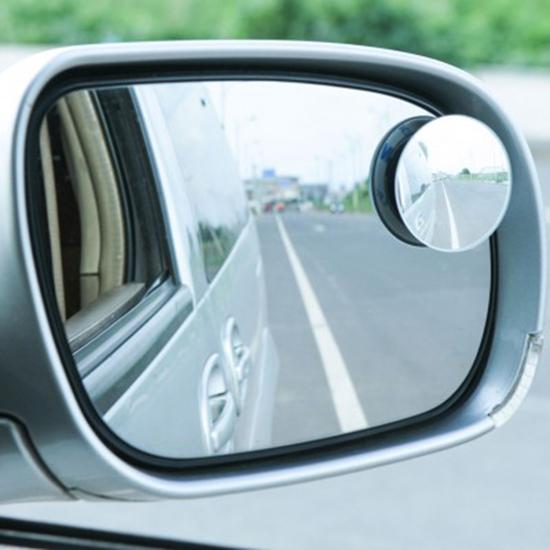 車用可調輔助小圓鏡(2入) 360度 無邊 可調 後視鏡 倒車 盲點 高清【F058】慢思行