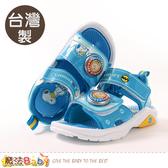 男童鞋 台灣製史努比授權正版閃燈涼鞋 電燈鞋 魔法Baby