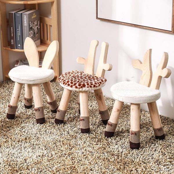 兒童凳子 實木卡通造型小凳子小鹿板凳可愛寶寶椅子家用北歐矮凳WY 快速出貨