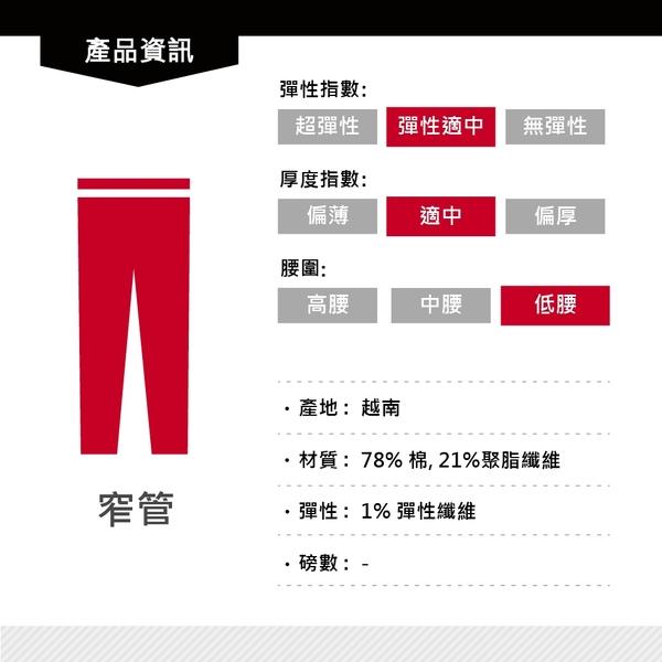 Levis 男款 511低腰修身窄管牛仔褲 / WARM JEANS 機能保暖內刷毛 / 中藍石洗 / 彈性布料