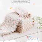 新生兒包巾包布純棉春秋嬰兒抱被寶寶包被【奇趣小屋】