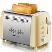 220VBear/小熊DSL-A02W1烤麵包機迷你家用早餐2片吐司機土司多士爐igo Chic七色堇