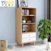 展示櫃書櫃現代簡約兒童組合書櫃簡易學生儲物櫃子書架落地多功能展示書櫥xw
