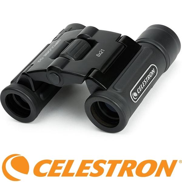 耀您館-美國星特朗CELESTRON雙筒望遠鏡8X21mm變焦UpClose屋脊G2望遠鏡8倍8X鍍膜賞鳥雙眼望遠鏡