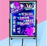 台灣現貨 led電子熒光板手寫發光小黑板店鋪宣傳廣告架廣告牌招牌展示架閃光告板 YYS