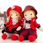 婚慶娃娃壓床娃娃一對大號金童玉女結婚禮物毛絨玩具公仔喜娃玩偶梗豆物語
