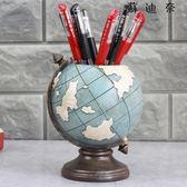 歐式筆筒復古工藝品擺設品擺件