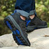登山鞋男防水防滑透氣旅游鞋春裝戶外運動徒步鞋女耐磨男士工地鞋「千千女鞋」