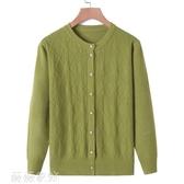 媽媽針織衫 媽媽春秋裝毛衣開衫外套40歲60女裝中年人洋氣短款針織衫薄款上衣 薇薇
