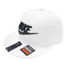 Nike 帽子 Futura Snapback 白黑 基本款 可調式 棒球帽 男女皆適合【ACS】 584169-100