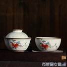 快客杯 棲鳳居汝窯陶瓷蓋碗快客杯旅行茶具套裝小家用單人便攜式功夫泡茶 快速出貨
