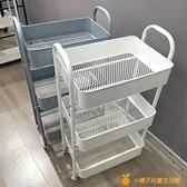 小推車置物架落地廚房浴室移動零食衛生間多層臥室床頭收納儲物架【小橘子】