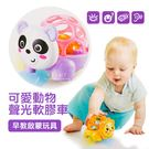 可愛動物聲光軟膠車 聲光玩具 動物玩具車 幼兒玩具 CE認證安全玩具