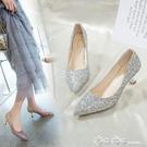 新娘婚鞋女鞋夏銀色尖頭高跟鞋細跟漸變色亮片中跟單鞋水晶伴娘鞋 西城故事