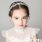 兒童髮飾 女童頭飾兒童發箍水鉆頭箍女孩飾品禮服配飾演出發飾頭花花童皇冠 快速出貨