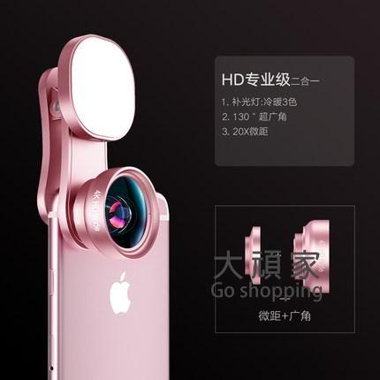 手機廣角鏡頭 廣角手機鏡頭微距自拍神器通用單反高清外置后置蘋果華為拍攝