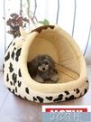 寵物窩 狗窩小型犬泰迪可拆洗夏天四季適用貓窩柯基寵物中型犬狗窩 快速出貨