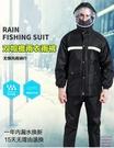 雨衣 雨衣雨褲套裝男女士防水雨披全身電動車連體分體加厚騎行外賣雨衣-【快速出貨】