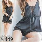 睡衣 法式蕾絲緞布兩件式睡衣+睡褲(兩色:粉、黑)-性感、情趣、冰絲緞布、居家服_蜜桃洋房
