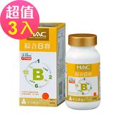 【永信HAC】綜合B群錠x3瓶(60錠/瓶)-B群+牛磺酸 精神旺盛